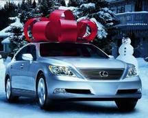 Lexus Christmas gift