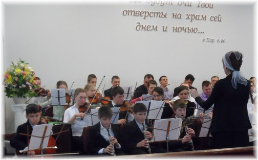 Russian church youth orchestra 3/31/13