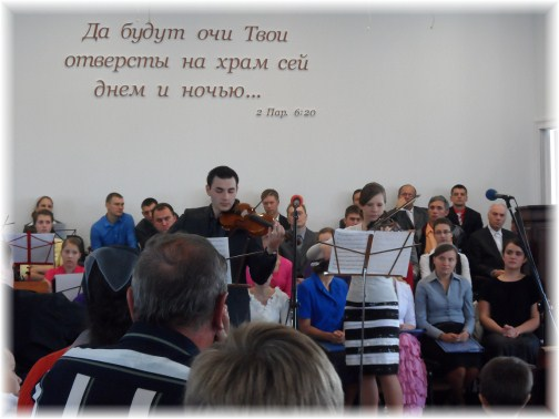 Russian church service