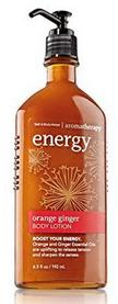 Energy lotion
