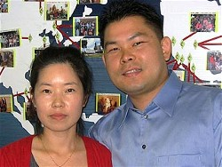 Dong Yun Yoon and wife