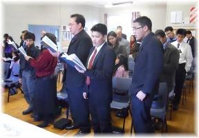 Hymn singing congregation