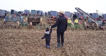 Mud sale