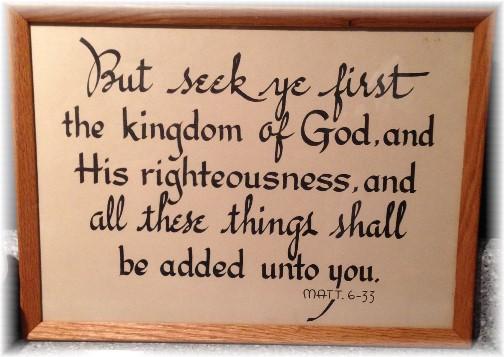 Kember print Matthew 6:33