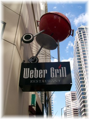 Weber Grill Restaurant, Indianapolis, Indiana